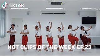 TikTok-Hot Clips of week EP.23