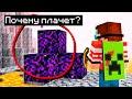 Я собрал Теории Майнкрафта от Игроков   Майнкрафт Открытия