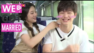 [We got Married4] 우리 결혼했어요 - The Joy of physical contact Sungjae was embarrassed 20150815