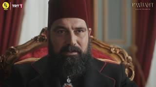 Hz. Muhammedin ﷺ Şemaili Şerifi - Payitaht Abdulhamid 75.bölüm