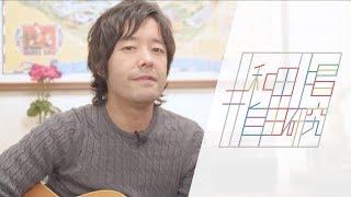 TRICERATOPS 和田唱のライフワークである自由研究を… Twitter ハッシュ...