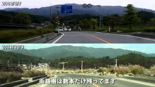 陸前高田市 内陸部への震災前後比較