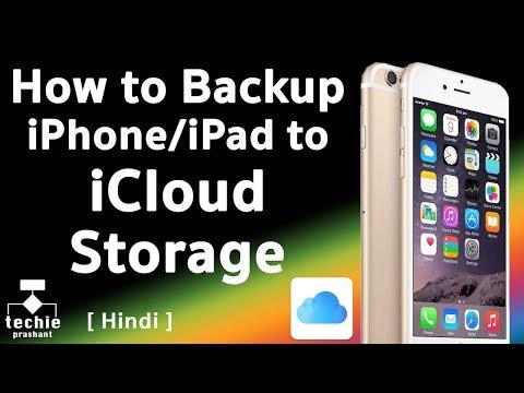 How to Backup iPhone/iPad Data to iCloud Storage. HINDI