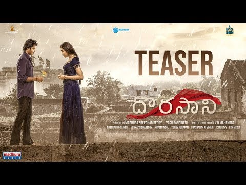 Dorasaani Official Teaser II Anand Deverakonda II Shivathmika Rajashekar II K V R Mahendra