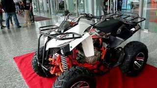 VIAR Razor 250 SUT New 2017