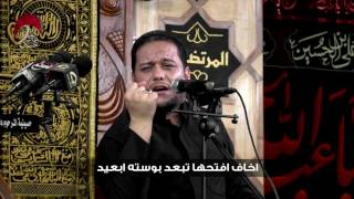 أتاني | الرادود عمار الكناني