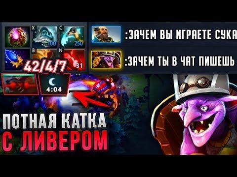 видео: ТИМБЕР ИГРА БЕЗ КЕРРИ - ОДИН ПРОТИВ ВСЕХ