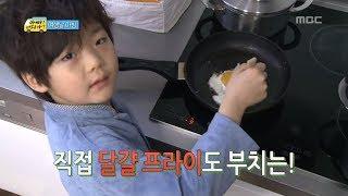 [아빠! 어디가?] 직접 도시락 싸는 준이, 밥 담고 달걀 프라이도 척척, 일밤 20130331
