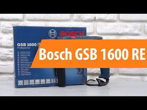 Распаковка дрели Bosch GSB 1600 RE / Unboxing Bosch GSB 1600 RE