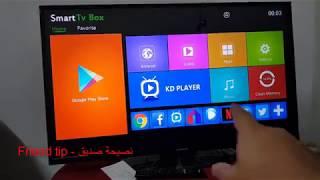 حول اي جهاز تلفزيون عادي الى Smart TV ، بمثل هذا TV Box بسعر رخيص و بمواصفات عالية