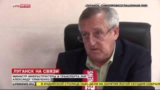 Вести-Хабаровск. Новый мобильный оператор
