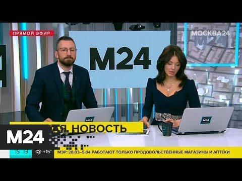 Парковка в Москве останется платной во время выходной недели - Москва 24