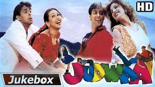 Judwaa  [1997] Songs (HD) - Salman Khan - Karishma Kapoor - Rambha | 90's Hit Songs | Video Jukebox