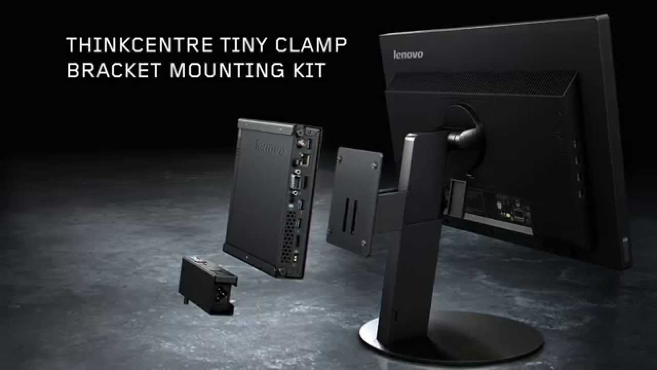 Think Innovation Minute Thinkcentre Tiny Clamp Bracket