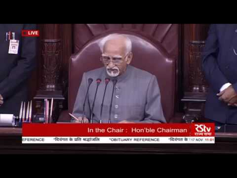 Rajya Sabha - The Upper House of The Parliament of India pays tribute to HH Pramukh Swami Maharaj