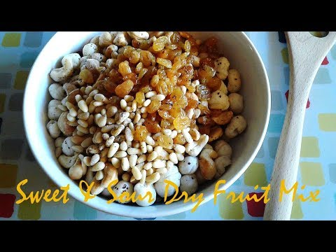 How to Make Sweet & Sour Dry Fruit Mix | Sweet & Sour Dry Fruit Mix Recipe @ Ela's Channel