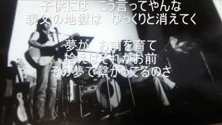 1979年に私が結成していたアマチュアのフォークグループTRYが演奏したCS...