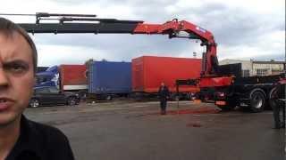 НМF 4720 + Scania P380  - Приемка(, 2012-06-27T21:12:20.000Z)