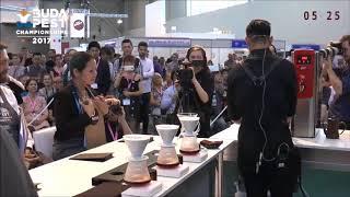 【比賽】2017年世界咖啡沖煮大賽冠軍 王策 中文字幕