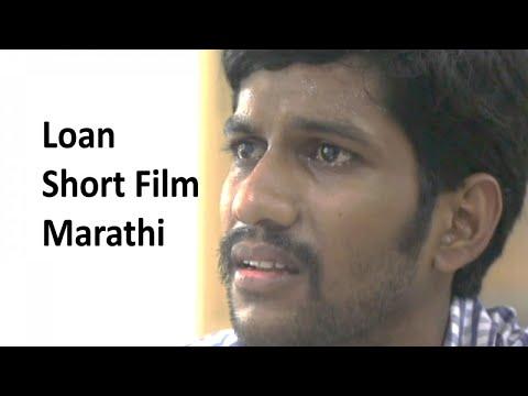Short Film - Loan   Marathi   2018