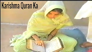 Video Allah Tu Dikha De Karishma Quran Ka | Latest Islamic Qawwali Video | Evergreen Islamic download MP3, 3GP, MP4, WEBM, AVI, FLV Agustus 2018