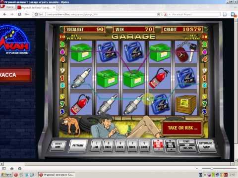 Игровые автоматы для пк windows 7 игровые автоматы секрет ы онлайнi