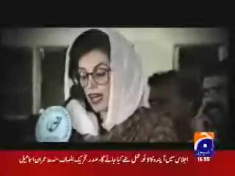 Banazir Bhutto