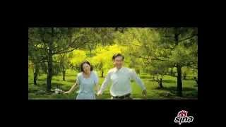 American Dreams in China (2013) Trailer
