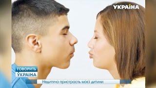 Офіційний сайт телеканала Україна / Телеканал Україна