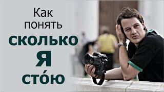 видео фотограф