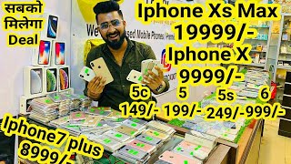 Deal Wale Bhaiya Iphone 4s 99/- 5c 149/- 5 199/- 5s 249/- Iphone X Rs 9999/- Xs Max Rs 19999/- ip 11