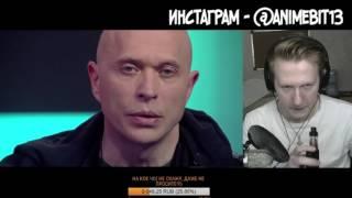 Реакция D.K. Inc Дружко шоу 4.0