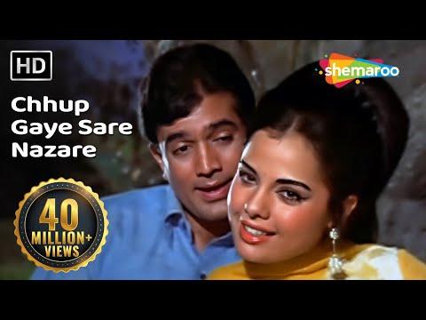 Chhup Gaye Sare Nazare - चुप गए सरे नज़ारे | Do Raaste | Rajesh Khanna & Mumtaz | Bollywood Love Song