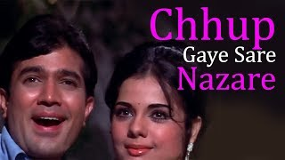 Chhup Gaye Sare Nazare - चुप गए सरे नज़ारे | Do Raaste | Rajesh Khanna & Mumtaz | Bollywood Love Song