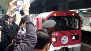 都営E5000形 泉岳寺発車