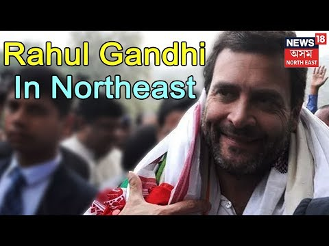 Rahul Gandhi To Visit Northeast For Political Campaign Mp3