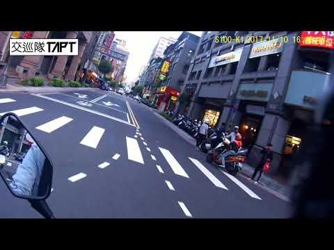 【交巡隊TAPT】三寶阿姨闖紅燈,警察就在你後面!
