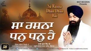 Sa Rasna Dhan Dhan Hai - Bhai Jujhar Singh Ji - Latest Shabad gurbani Kirtan 2020 - Best Records