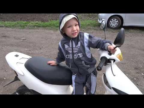 Детский мопед, детский скутер, детский мотоцикл, мотоциклы для детей, скутер для детей, скутер 50