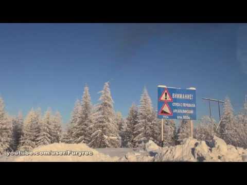Сусуман - Аркагалинский перевал. Мороз за -50. Колымская трасса