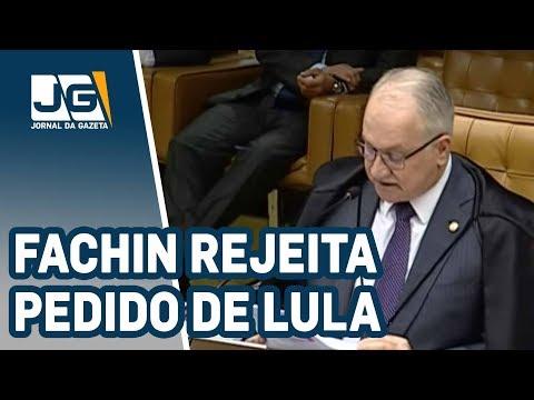 Fachin, relator, rejeita o pedido de Lula