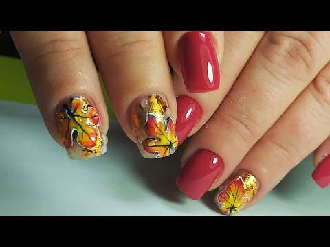 ❤ тонкие СГИБАЮЩИЕСЯ ногти ❤ УКРЕПЛЕНИЕ ногтей ❤ мой ПЕРВЫЙ ОСЕННИЙ дизайн 2019 ❤ ЛИСТЬЯ на ногтях ❤