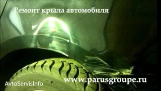 видео Автосервисы - ремонт бамперов в Москве