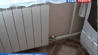 Смотреть видео шум в батарее отопления