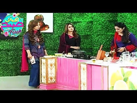 Ek Nayee Subah With Farah - 16 May 2018 - Aplus