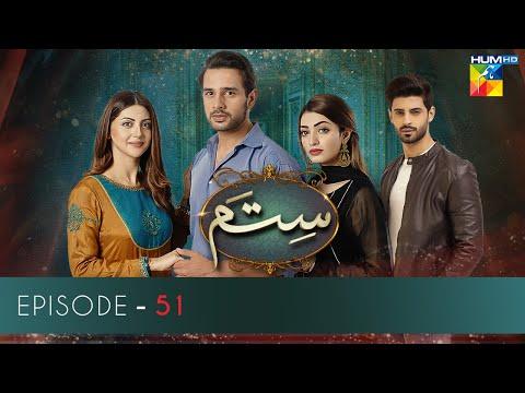 Sitam Episode 51   HUM TV   Drama   29 July 2021