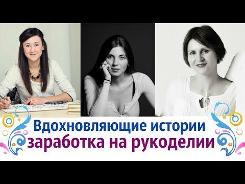 Работа в Киеве