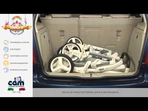 Cam Комбинирана количка Dinamico Top col. 708 #pgCIgG0axpQ