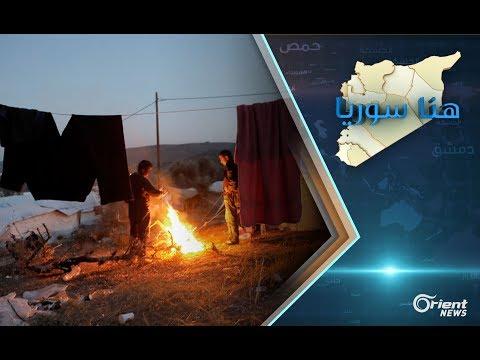 صفقة بين أثينا وأنقرة لترحيل اللاجئين إلى تركيا.. ما المقابل؟  - هنا سوريا  - 21:21-2017 / 12 / 12