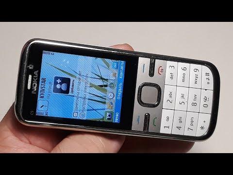 Nokia C5-00 . Крутая капсула времени из Германии. Life timer 06:27. Купи себе мечту